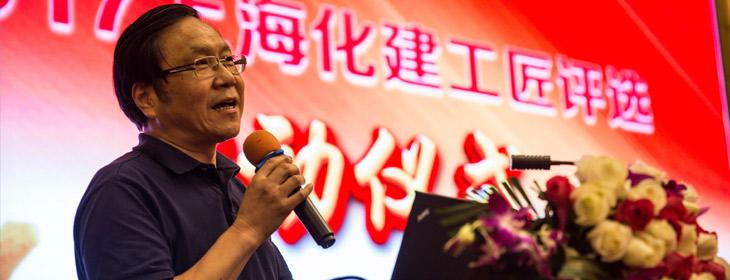 2017上海化建TOP10品牌榜颁奖典礼、 上海化建工匠评选活动启动仪式隆重举行