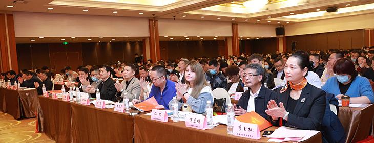 协会八届一次会员代表大会暨一次理事会顺利召开
